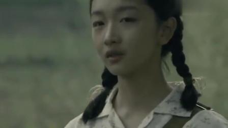 山楂樹之戀:靜秋和老三分別前夜,她做好了準備,他們之間什么都沒發生