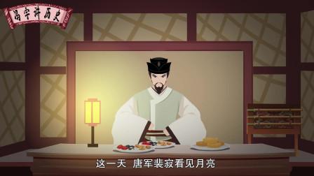 我国的传统节日中秋节的来历,你能知多少呢