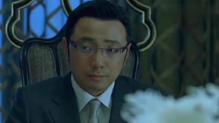 """人在囧途,李成功霸气开除员工,""""灰太狼""""好帅!"""