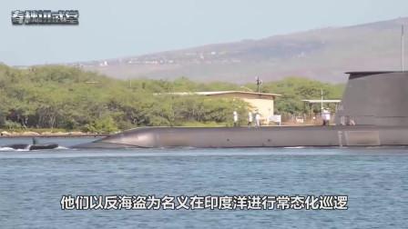 日本军机飞往印度,两国联手扔下深水炸弹,一艘不明潜艇遭围堵