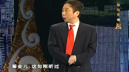 小品:朱军这也太搞笑了吧,调侃说冯巩咬过狗!