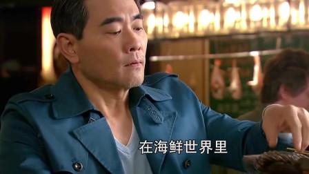 孤独的美食家:帝王蟹真是太好吃了,看着都流口水了!