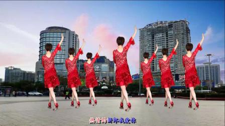 广场舞《热情的新郎》我爱你,尽情跳舞跟随你,动感32步附教学!