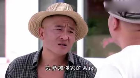 乡村爱情:刘能和赵四扯犊子!小磕唠的太硬了!笑的我合不拢嘴!