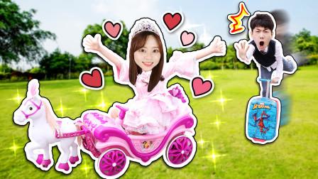 奔跑吧公主马车!小伶公主的粉色马车!