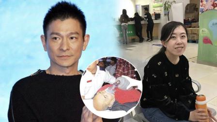 八卦:杨丽娟疯狂追寻刘德华 导致父亲跳海身亡