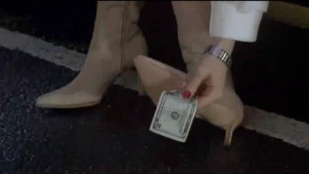 美女从小拥有特异功能,低头就能捡到钱,彩票可以随便中!