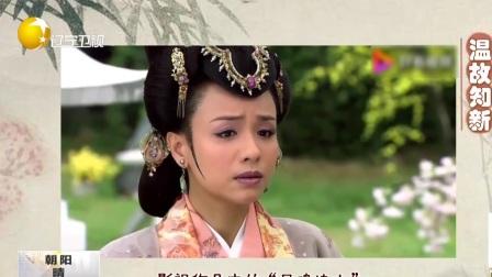 读懂中国古代的吉祥密码  美丽的凤凰 第一时间 20190502