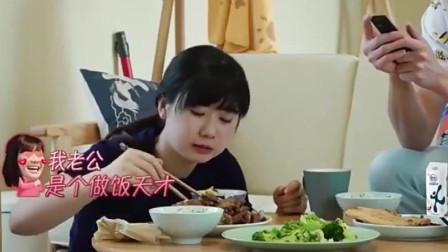 福原爱吃老公做的菜停不下来,江宏杰-美食要配上好老婆!