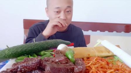 老哥吃播美食,牛肉干做法独特入味了,非常好吃。