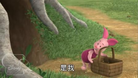 小熊维尼:维尼真贪吃,追着蜜蜂进山洞,蜂蜜没找到自己迷路了