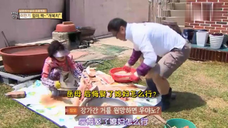《韩国农村美食》丈母娘杀了条大鱼招待女婿,过程吓坏女婿