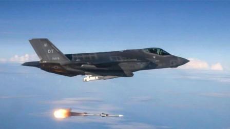 多架F35战机隐蔽突防,叙导弹发射阵地一片火海