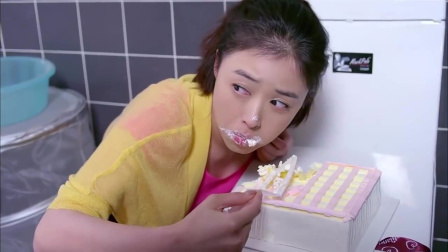 老婆躲厕所偷吃蛋糕,老公和婆婆合伙套路她,真是个超级大吃货!