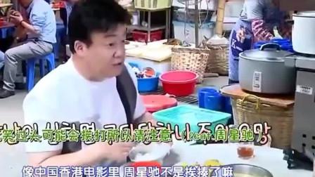 韩国人在中国:韩国人到中国吃美食,直呼中国米饭好吃,吃完还说自己是中国人!