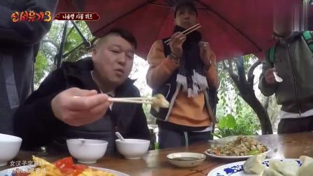 新西游记:韩国明星遇到中国美食,直接端起盘子就吃
