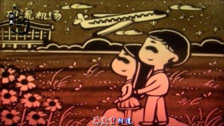 孙露一曲《再度重相逢》送给你,曾经的离去,是为了更好的相遇!