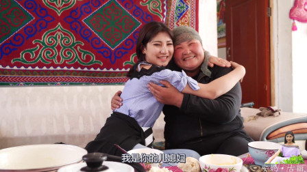 新疆人结婚啥条件?维吾尔美女提出结婚要求,这条件你觉得咋样?