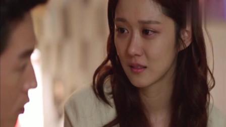 韩版命中注定我爱你,韩剧男主角终于吻到了自己心爱的姑娘