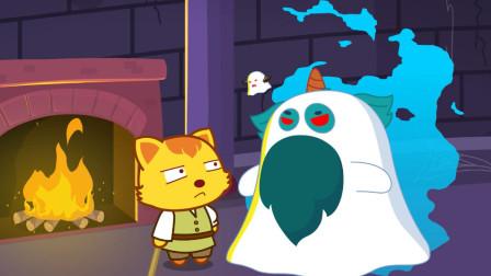 猫小帅故事傻小子学害怕