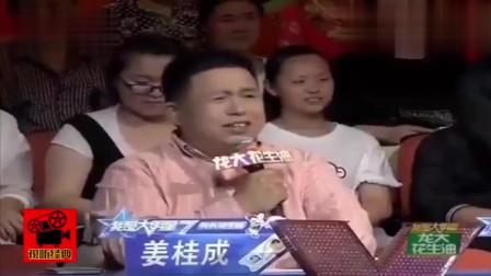 农村小伙一开声,全场就被惊艳到了,连姜桂成都惊呆了!
