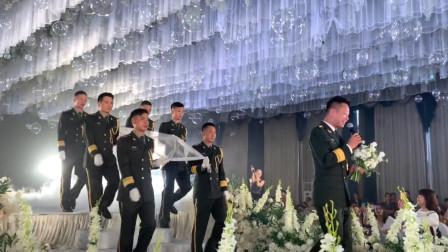 最美的兵哥哥婚礼,一首《最美的期待》催人泪下,真的是太帅了,网友:别人家的婚礼!
