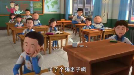 茶啊二中:这俩转校生真笨,上学都找不到学校,第一天就被师太骂