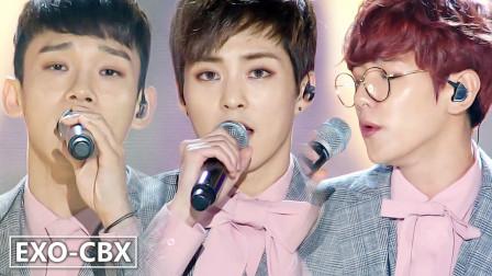 EXO-CBX演唱电视剧《步步惊心-丽》主题曲《为了你》,好甜啊!