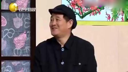 """小品:赵四管赵本山借钱,主要为了给他""""顶上去"""",净整没用的!"""