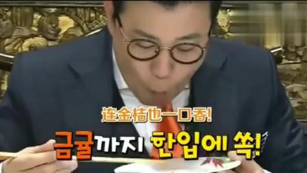 中韩美食争霸:中国大厨炒了个加蛋,让韩国人连比赛都不管了!