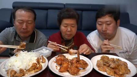 《韩国农村美食》韩国传统美食,一家三口都非常喜欢吃