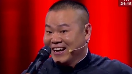 岳云鹏和沈腾台上斗嘴,句句都是包袱,小编笑得都合不拢嘴了!