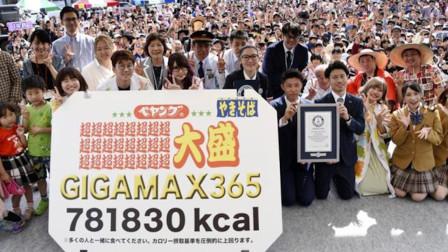 160公斤巨型方便面亮相日本:480升开水冲泡 3种口味可选