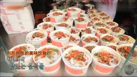 新西游记:中国美食太多了,成都美食街看花眼,韩国明星惊讶连连