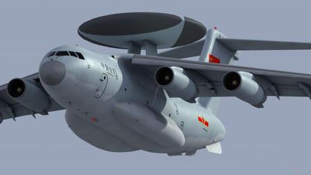 中美军用大飞机差距有多大?运20 成反超希望
