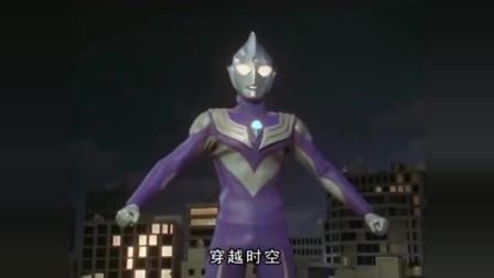 迪迦奥特曼:在危机时刻,迪迦救下了惠队长,却遇到了外星人!