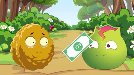 分期还债-植物大战僵尸搞笑动画 九游趣味短视频