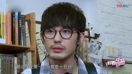 青春环游记:白宇答题全靠蒙,帅不过3秒大飚陕西话,笑翻了