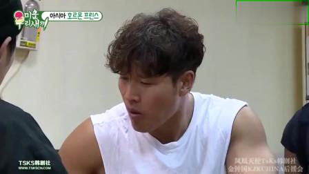 韩国明星在中国吃牛排不停哇哇叫,金钟国一秒变吃货,不停夸好吃