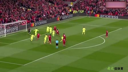 不可思议!利物浦4-0巴萨上演惊天大逆转,总分4-3挺进欧冠决赛