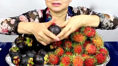 吃播:泰国吃货大妈吃山竹和红毛丹,香甜可口,太好吃了