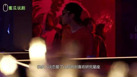我只喜欢你:言默搂着吴倩在办公室热吻,门外员工傻眼:老板真猛