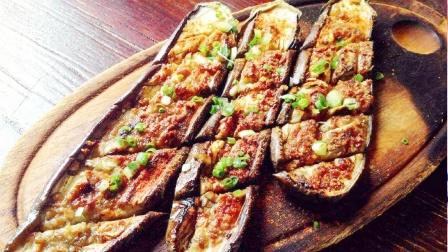 烧烤茄子的教程 做法简单 绝对好吃 吃货一起动手做吧