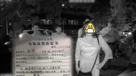 噪音扰民屡劝不听,安徽5名广场舞领队被警告