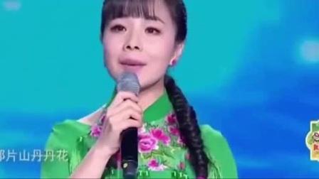 天啊!王二妮真敢唱!这首歌真不知她怎么开的口,一般人不敢唱