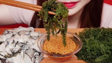 韩国小姐姐吃货:吃海葡萄和牡蛎,吃得很过瘾