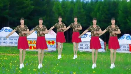 点击观看《学跳舞健身舞基础步 32步最炫民族风广场舞教程视频》