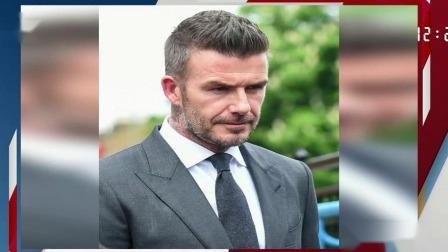 贝克汉姆驾车时使用手机 被判刑禁驾6个月+扣6分 说天下 20190510 高清版