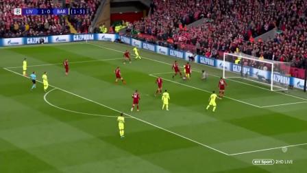 欧冠精华(半决赛 次回合)利物浦vs巴萨,神奇的安菲尔德之夜