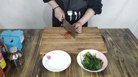 娜娜的美食课堂,凉拌油麦菜美味的易学佳肴你学会了吗